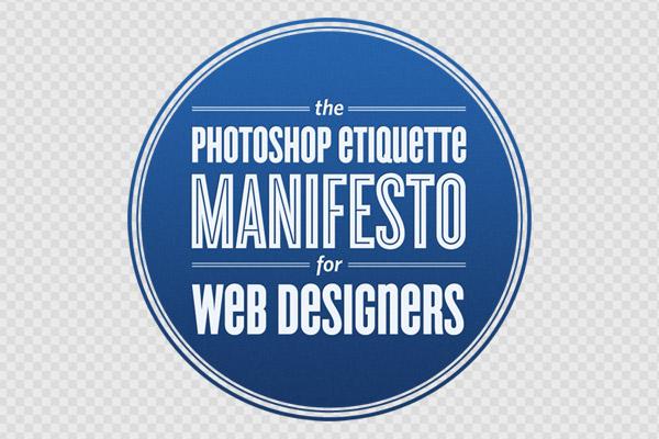 The Photoshop Etiquette Manifesto for Web Designers - La guía de buenas práctica